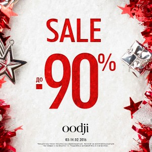 oodji_sale_-90