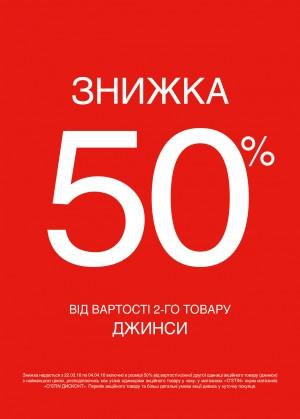 ostin_Oper_AW16_ua_50na2_A4