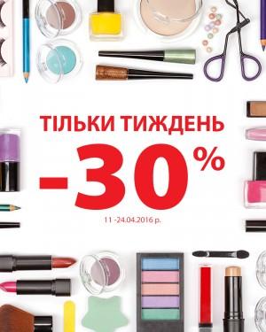 2016_03_29_-30%_800x1000_укр