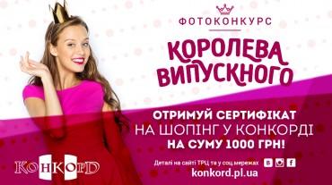 1000x600-px