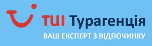 Лого Туи