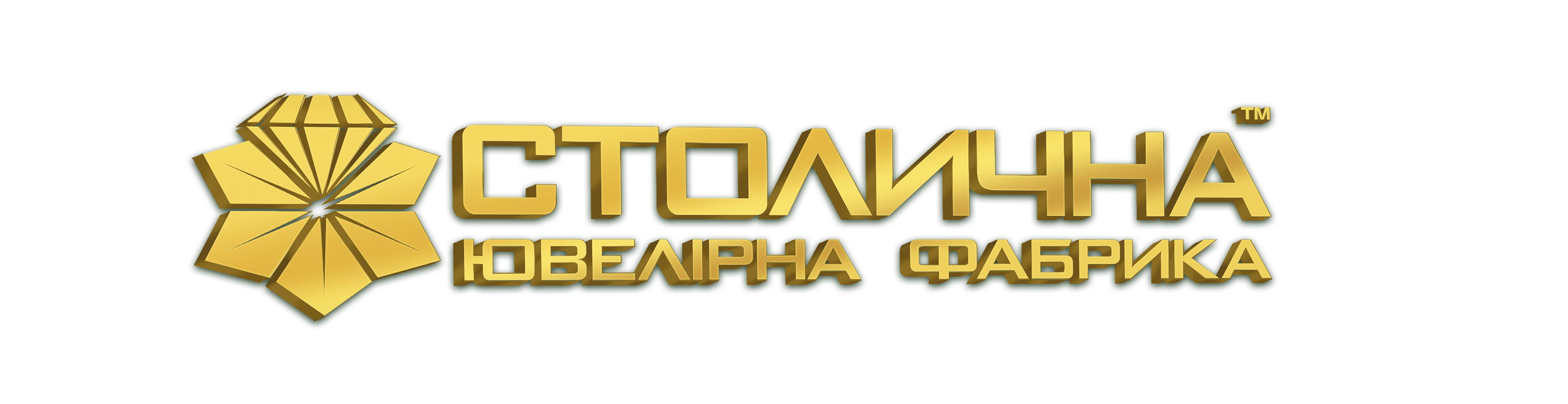 Logo (ispolzyemuy)