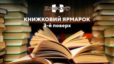 книги тв