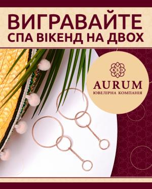 конкорд Aurum_СПА_460х570