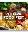 Poltava Food Fest