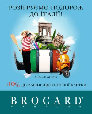 Italy_460x570 UKR KARAVAN