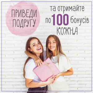1080 (1)