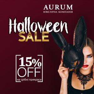 Aurum_Halloween_1200х1200