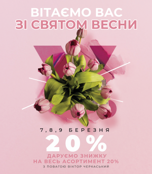 cherkassky_web