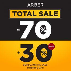 Акция_Super-Final-Sale_-70+30%_resize_ТРЦ_1080_1080
