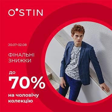 ostin_70pct_20210705_men_370x370px_ua_01
