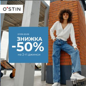 ostin_sale50Jeans-adult_20210903_1200x1200px_ua