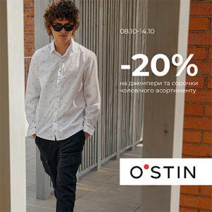 ostin_Shirt_sale20_20210930_men_400x400px_ua_02